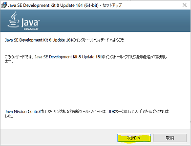 java4.PNG